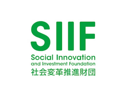 MITAS Medical. Inc is on a social impact evaluation report published by the Social Innovation and Investment Foundation (SIIF)